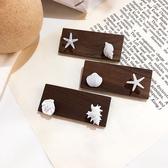 耳環 素色 海星 海螺 貝殼 珍珠 設計 不對稱 甜美 氣質 耳釘 耳環【DD1905109】 ENTER  7/18