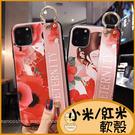 復古女孩腕帶殼 小米9 小米9T A2 A1軟殼 紅米Note7 Note6Pro Note5 全包邊軟殼 手機殼