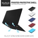 蘋果筆電保護殼MacBook Pro 13.3吋(A1706/A1708/A2159/A2289/A2251)防刮保護套