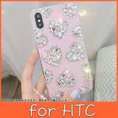 HTC U19e U12 life U12+ Desire12+ U11+ U11 EYEs 小水晶愛心鑽殼 手機殼 水鑽殼 訂製 DC
