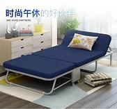辦公室折疊床單人床家用午休床午睡床成人陪護床簡易床硬板三折床『向日葵生活館』