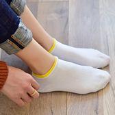 10裝襪子女短襪夏季棉質正韓淺口可愛薄款低筒白色學生襪船襪潮 交換禮物熱銷款