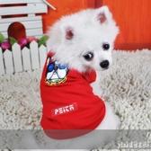 寵物衣服 寵物貓咪小狗狗衣服夏裝超薄款透氣夏天背心泰迪比熊博美潮 GD1870『Pink領袖衣社』