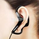 不入耳運動跑步不傷耳手機電腦男女生兒童聽網課學習通用耳機游戲掛耳式線控有線高音 設計師