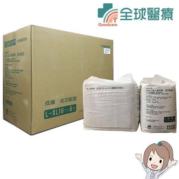 包大人成人紙尿褲 全功能型 L-XL 16片x6包 /箱