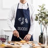 圍裙 圍裙韓版時尚廚房圍裙圍裙工作服防水防油歐式北歐風男女 玩趣3C