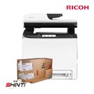 RICOH SP C261SFNw A4彩色雷射多功能事務機 搭四色一組SP-C250S原廠碳粉匣