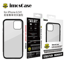 iMos Case Apple iPhone 11 Pro Max 耐衝擊軍規保護殼