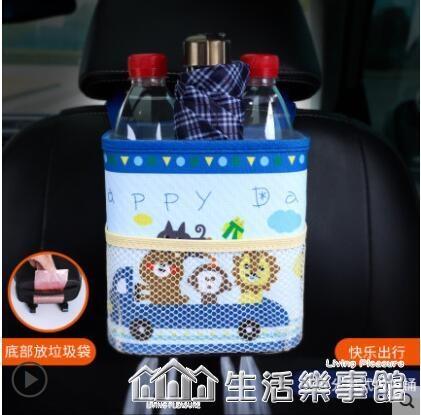 汽車掛式垃圾桶車內用車載垃圾袋箱創意多功能防水卡通可掛置物桶 樂事館新品