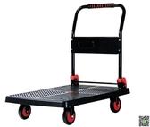小推車拉貨平板車搬運車折疊倉庫物流快遞用拖車小拉車手推車 LX 聖誕節