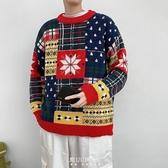 秋冬季新款ins針織衫撞色毛衣外套男潮牌韓版寬鬆潮流學生打底衫 快速出貨