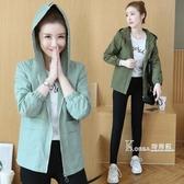 短外套女裝短款春秋新款韓版寬鬆百搭長袖連帽休閒夾克薄外套 Korea時尚記