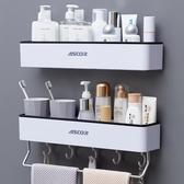 衛生間置物架浴室廁所免打孔洗澡洗手間洗漱台墻上壁掛式毛巾收納 黛尼時尚精品
