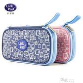 中小學生筆袋多功能大容量商務筆袋男女兒童筆盒文具盒 道禾生活館