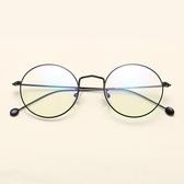 鏡架(圓框)-簡約復古文藝百搭男女平光眼鏡6色73oe77【巴黎精品】