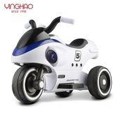 兒童車子兒童電動小摩托車男孩寶寶車子玩具車女孩可坐人小孩