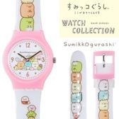 日本限定 角落生物 層層疊版 粉色 兒童 手錶 / 腕錶
