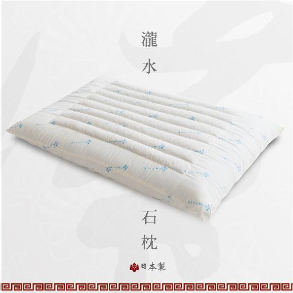 防螨抗菌滝水石枕.雙面設計.四季均可享受健康睡眠【名流寢飾家居館】