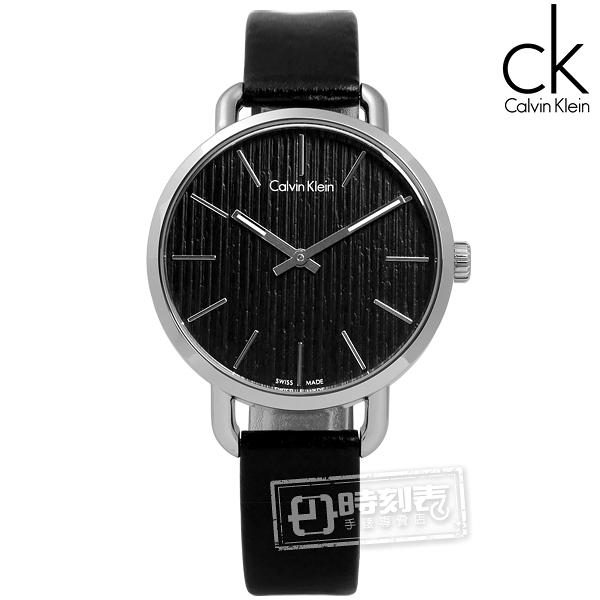 CK / K7B231C1 / EVEN 沉靜雅緻岩紋皮革手錶 黑色 36mm★加購鋼化玻璃膜★