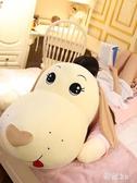 狗毛絨玩具長條抱枕公仔可愛布娃娃熊玩偶女生床上睡覺超萌男生款 FX2367 【科炫3c】