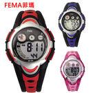 【僾瑪精品】FEMA 菲瑪錶 P276G 繽紛透明 計時鬧鈴休閒錶-34mm/防水/學生/禮物
