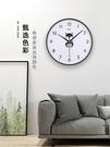 客廳時鐘 掛鐘客廳靜音卡通家用創意電子時鐘表簡約北歐現代個性石英鐘【快速出貨八折搶購】