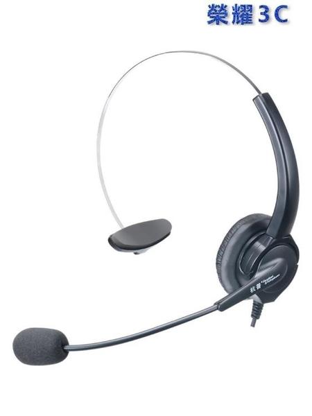 耳麥 杭普Q501 電話耳機客服耳麥 話務員專用耳機 手機電腦【寶貝 新品】