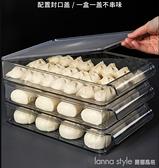餃子盒專用凍水餃廚房收納冰箱用多層冷凍保鮮速凍裝放餛飩的盒子 全館新品85折