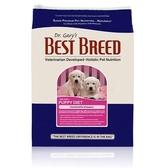 《預購品》【寵物王國】貝斯比-幼犬高營養配方6.8kg