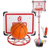 加固支架底座籃球架 兒童籃球架子可升降戶外室內投籃框架子 XW