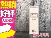Christian Dior 迪奧 Miss Dior 花漾迪奧親吻女性淡香水 20ml◐香水綁馬尾◐