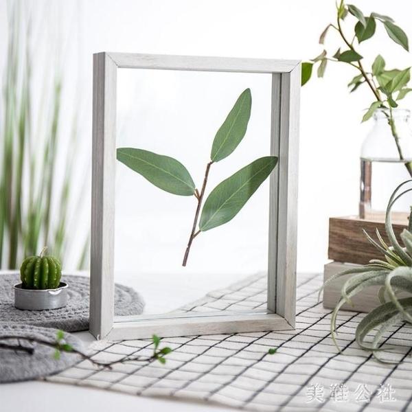 歐式現代簡約玻璃相框 創意個性實木木質擺臺8寸相片框 飾品照片架 CJ4646『美鞋公社』