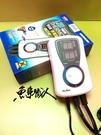 水族先生 第二代雙螢幕控溫器【1000W 】加溫主機 控溫 溫控 微電腦控制 警報裝置 魚事職人