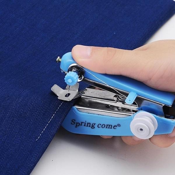 【加強版】小型手動縫紉機家用手持便攜迷你縫紉機微型縫衣吃厚 亞斯藍