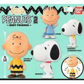 小全套3款【日本正版】史努比 造型轉蛋 精裝版 P2 扭蛋 轉蛋 環保蛋殼 Snoopy BANDAI 404798A 404798B