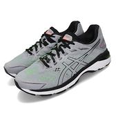 Asics 慢跑鞋 GT-2000 7 2E 寬楦 灰 黑 男鞋 運動鞋 【ACS】 1011A159026