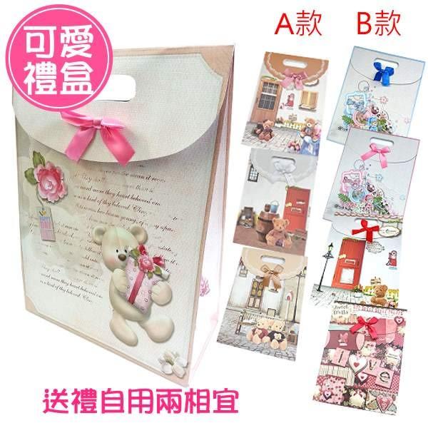 【韓版童裝】手提禮物盒/送禮盒/彌月禮盒【 款式 :A款/B款】【CA1506090-A/B】