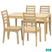 ◎實木餐桌椅五件組 VIK130 NA 梣木 NITORI宜得利家居