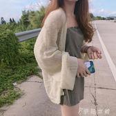 很仙的薄款空調開衫鏤空針織衫女韓版寬鬆學生短款防曬衣外套 伊鞋本鋪