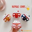 招財貓AirPods pro耳機保護套airpods3代蘋果無線藍牙福貓耳機盒【小獅子】