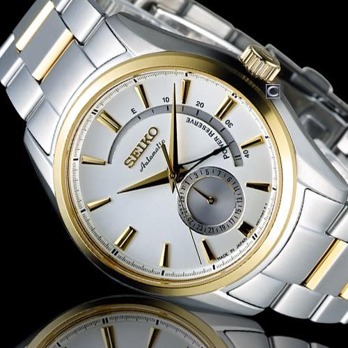 精工 SEIKO Presage 中央動力儲存顯示機械腕錶 4R57-00A0KS