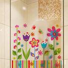 壁貼 卡通花卉 居家裝飾牆壁貼紙《YV6677》快樂生活網