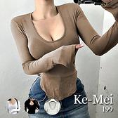 克妹Ke-Mei【AT70560】韓國東大門外銷單!心機大胸圓孤下擺長袖上衣