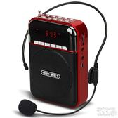 無線小型教師用小蜜蜂便攜式上課教學腰掛擴音器OU569『科炫3C』