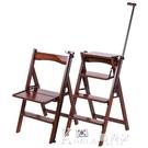 實木扶手型梯子椅子折疊兩用室內多功能四步爬樓梯登高梯凳 Korea時尚記