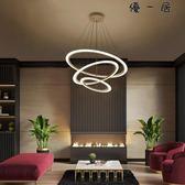 led吊燈后現代簡約北歐客廳燈圓環燈具