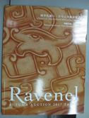 【書寶二手書T8/收藏_PPO】Ravenel_Literati III:Encounter…2017/12/2