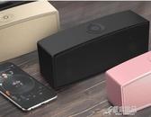 無線藍牙音箱超重低音炮迷你手機小音響隨身便攜式3D環繞大音量家用戶外播放機 【原本良品】