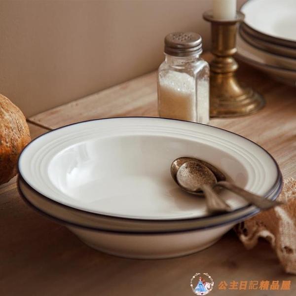 盤子菜盤家用餐盤北歐牛排盤西餐盤陶瓷盤子早餐盤湯盤【公主日記】