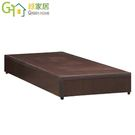 【綠家居】奇斯 實用3.5尺單人六分木床底(六色可選)